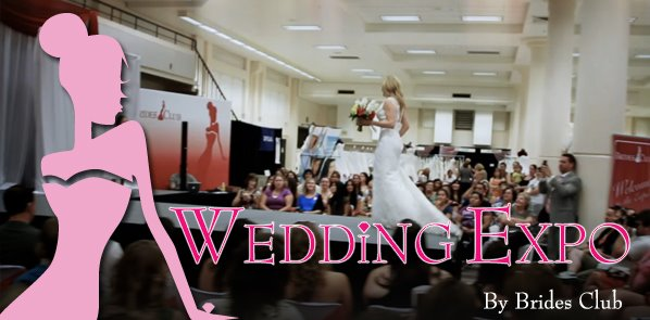 wedding expo narrative report Wedding planning for albuquerque, santa fe and las cruces, local pros and local shows where you can feel the wedding gowns, taste the wedding cake and make appointments with the best in the business - all in one place, in one afternoon.